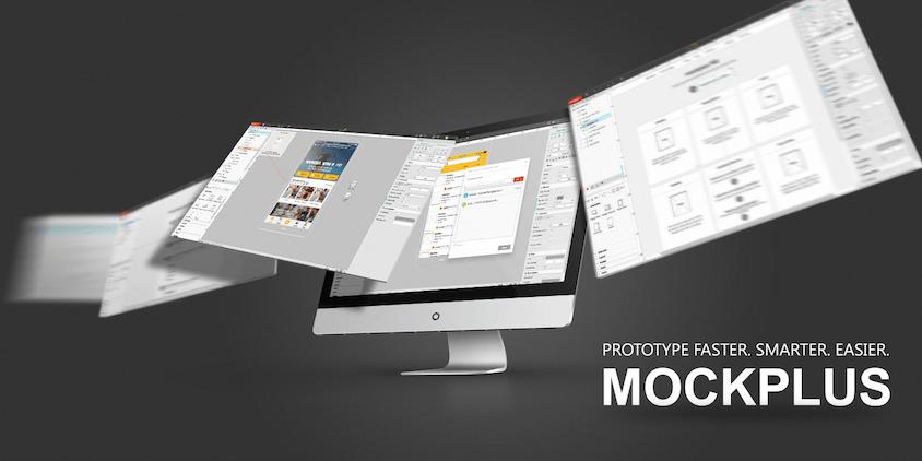 mockplus mockup templates